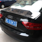 2008-2011 Audi A5 S5 B8 2D Coupe YC Style Trunk Spoiler CF (19)
